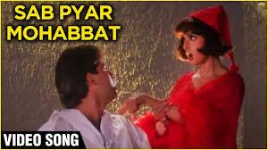 Sab Pyar Mohabbat Song Lyrics
