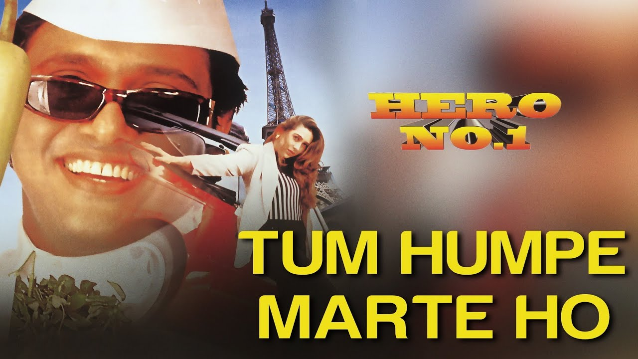 Tum Hum Pe Marte Ho Song Lyrics
