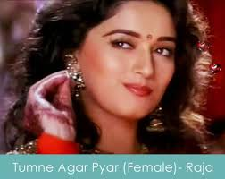 Tumne Agar Pyar Se Dekha Female Song Lyrics