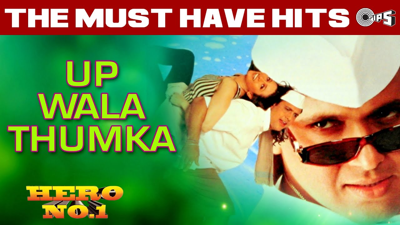 UP Wala Thumka Song Lyrics