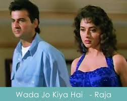 Wada Jo Kiya Song Lyrics