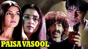 Yaado Me Aksar Aate Rahe Song Lyrics