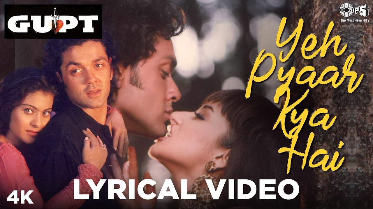 Yeh Pyaar Kya Hai Song Lyrics