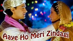 Aaye Ho Meri Zindagi Mein Female Song Lyrics