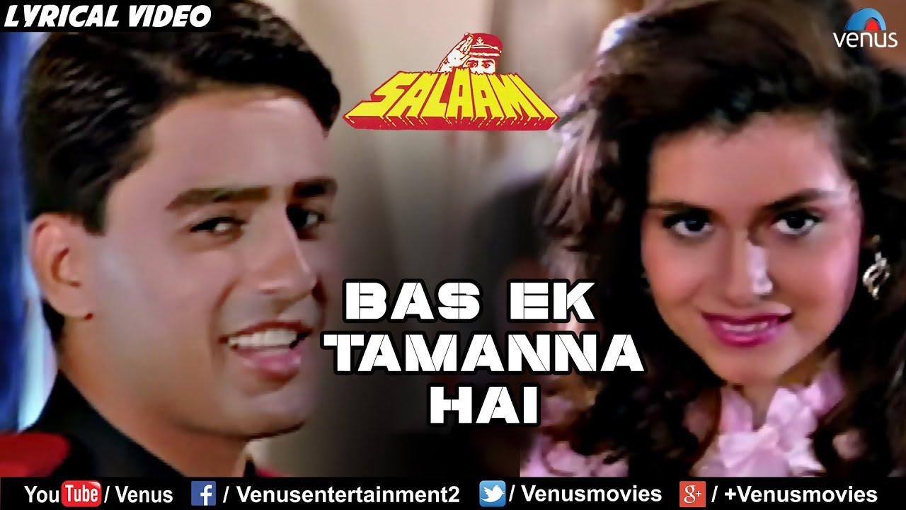 Bas Ek Tamanna Hai Song Lyrics