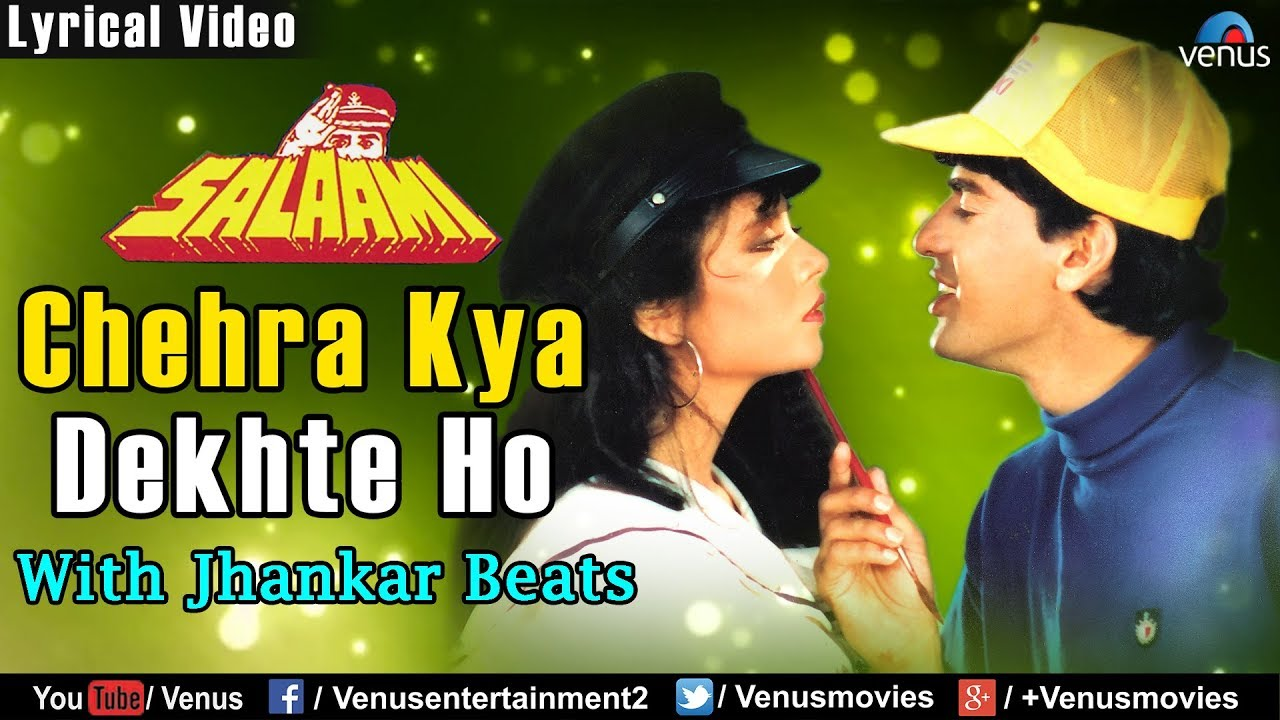 Chehra Kya Dekhte Ho Song Lyrics