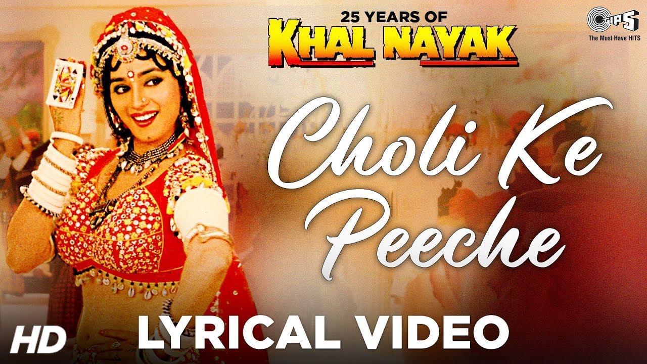 Choli Ke Peeche Song Lyrics