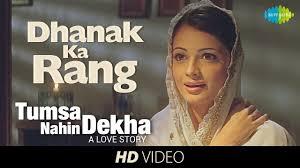 Dhanak Ka Rang Song Lyrics