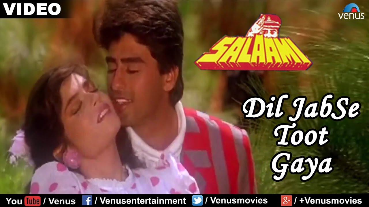 Dil Jab Se Toot Gaya (Male) Song Lyrics