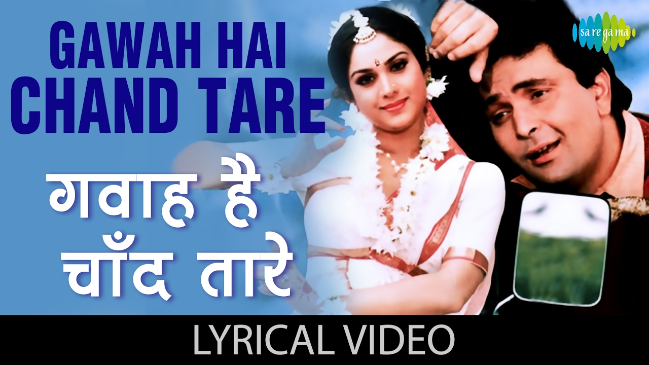 Gawah Hai Chand Tare Song Lyrics