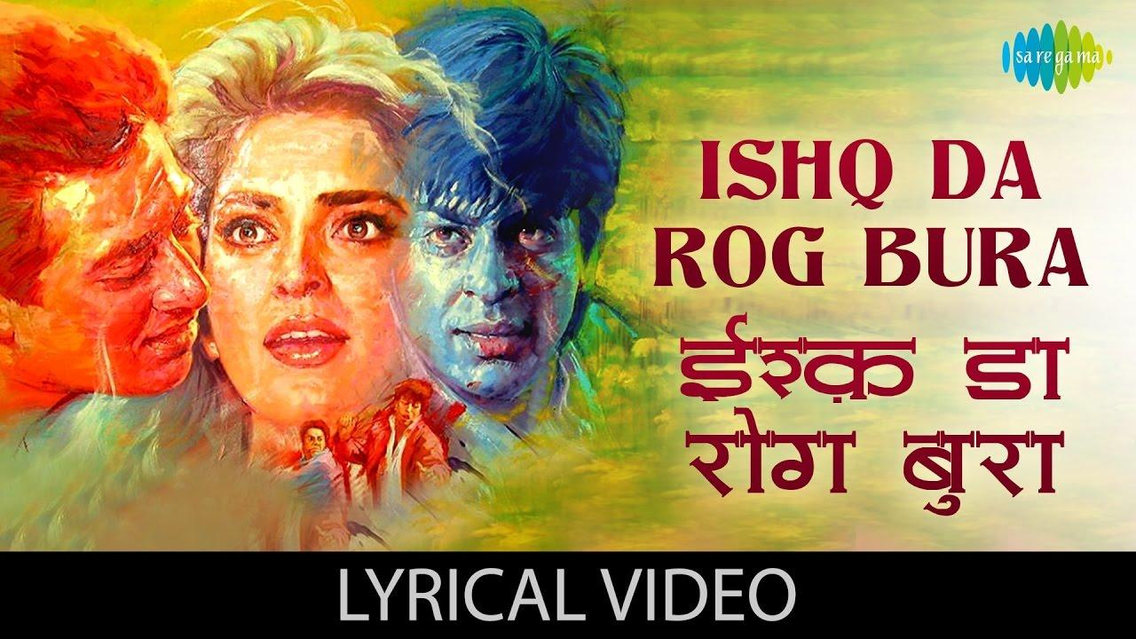 Ishq Da Rog Bura Song Lyrics