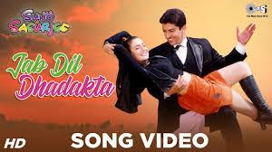 Jab Dil Dhadakta Hai Song Lyrics