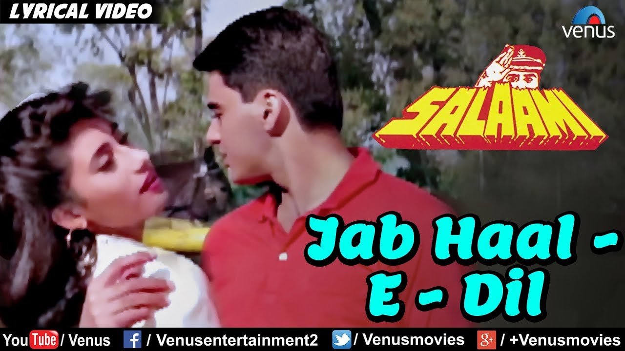 Jab Haal E Dil Tumse Kehne Ko Song Lyrics