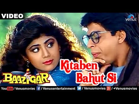 Kitaben Bahut Si Song Lyrics