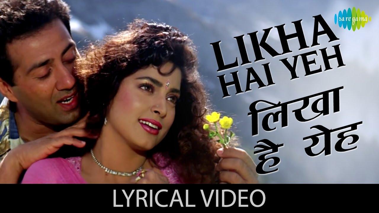 Likha Hai Yeh Song Lyrics