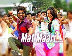 Mat Maari Song Lyrics