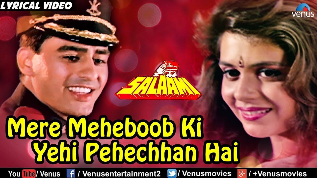 Mere Mehboob Ki Yehi Pehchan Song Lyrics