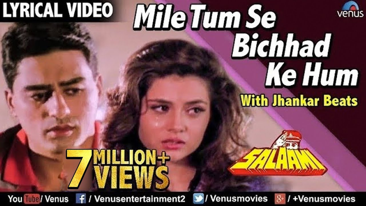 Mile Tum Se Bichhad Ke Hum Song Lyrics