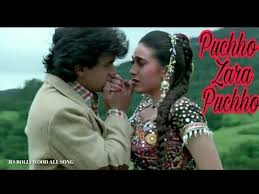 Poocho Zara Poocho Song Lyrics