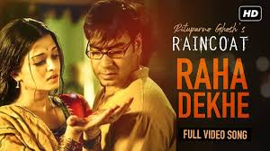 Raha Dekhe Song Lyrics