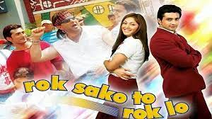 Rok Sako To Rok Lo Song Lyrics