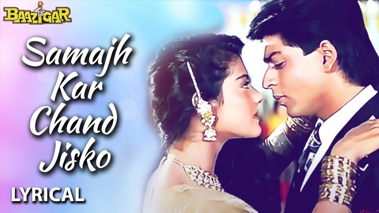 Samajh Kar Chand Jisko Song Lyrics