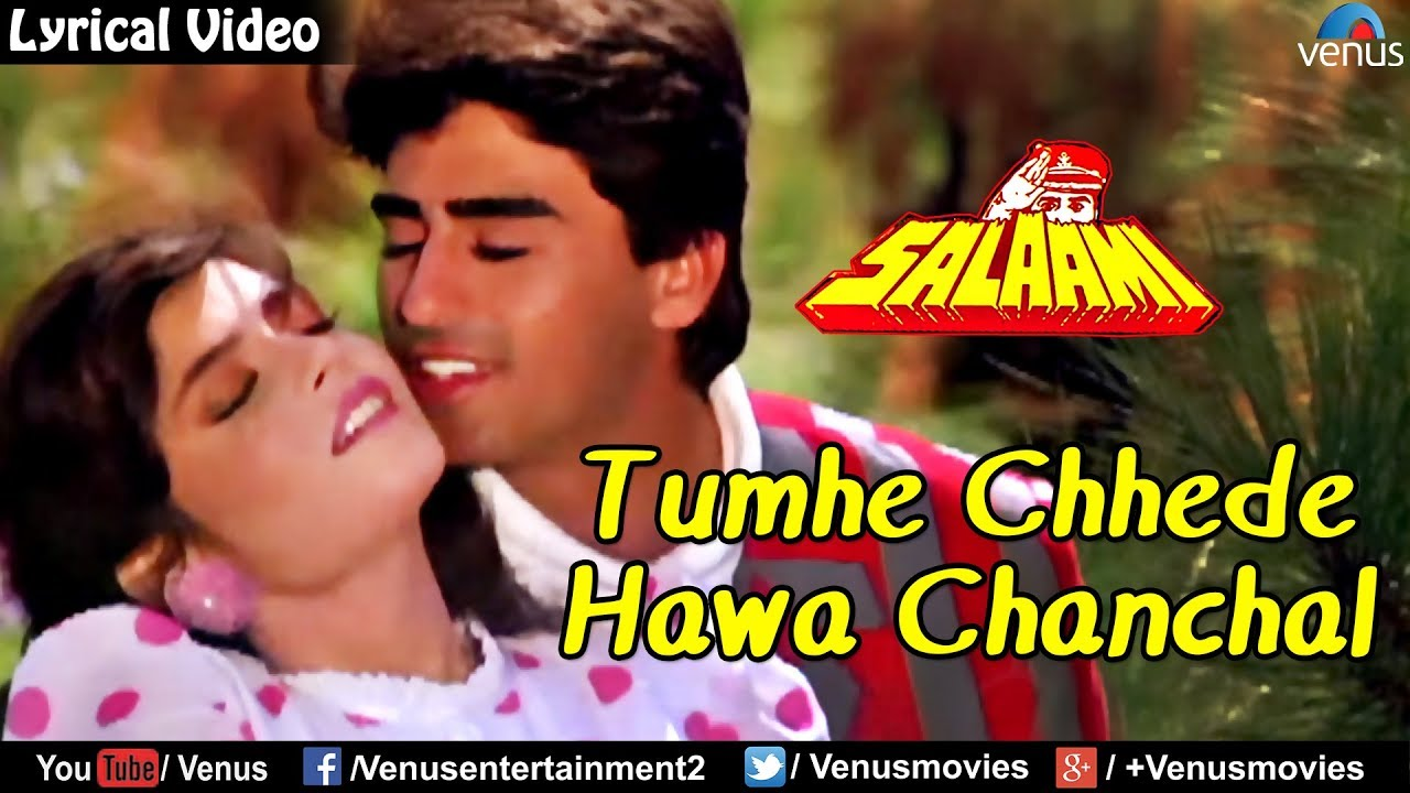 Tumhe Chhede Hawa Chanchal Song Lyrics
