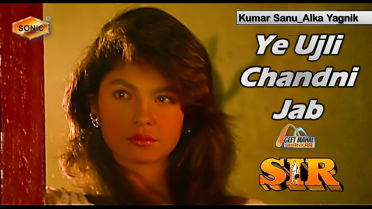 Ye Ujli Chandni Song Lyrics