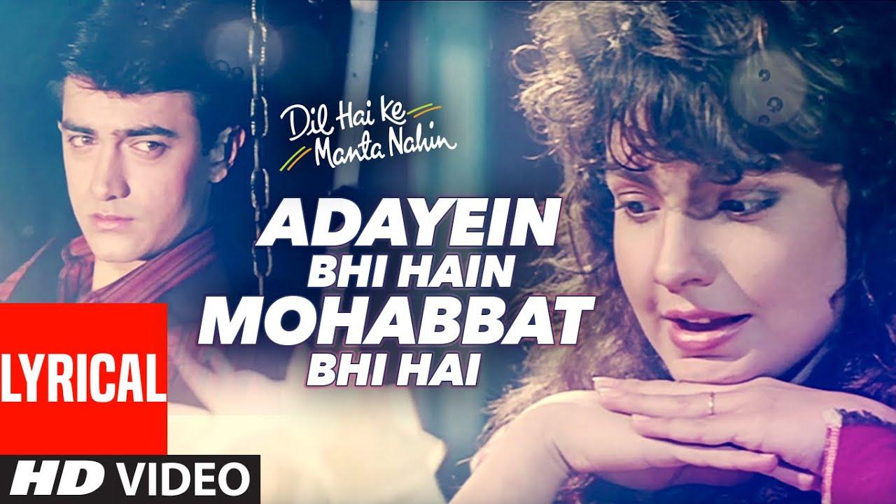 Adayein Bhi Hain Mohabbat Bhi Hai Song Lyrics