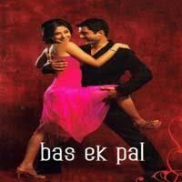 Ashq Bhi Song Lyrics