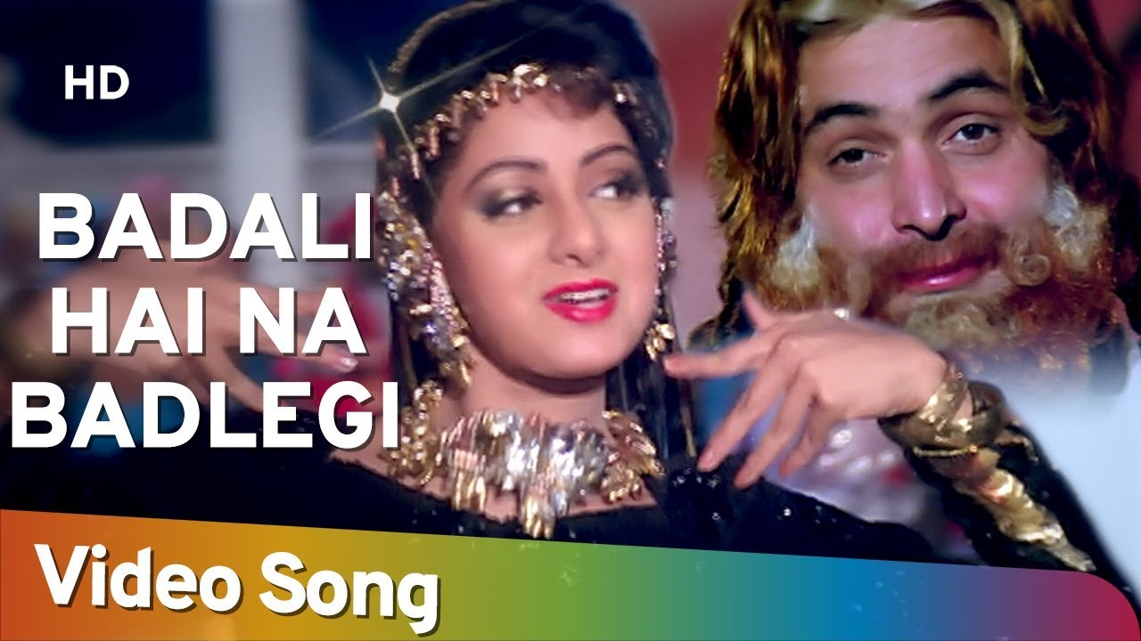 Badali Hai Na Badlegi Hum Song Lyrics