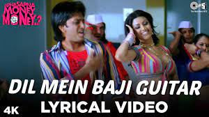 Dekha Jo Tujhe Yar Song Lyrics