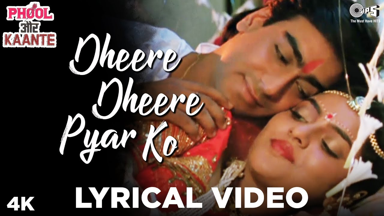 Dheere Dheere Pyar Ko Song Lyrics