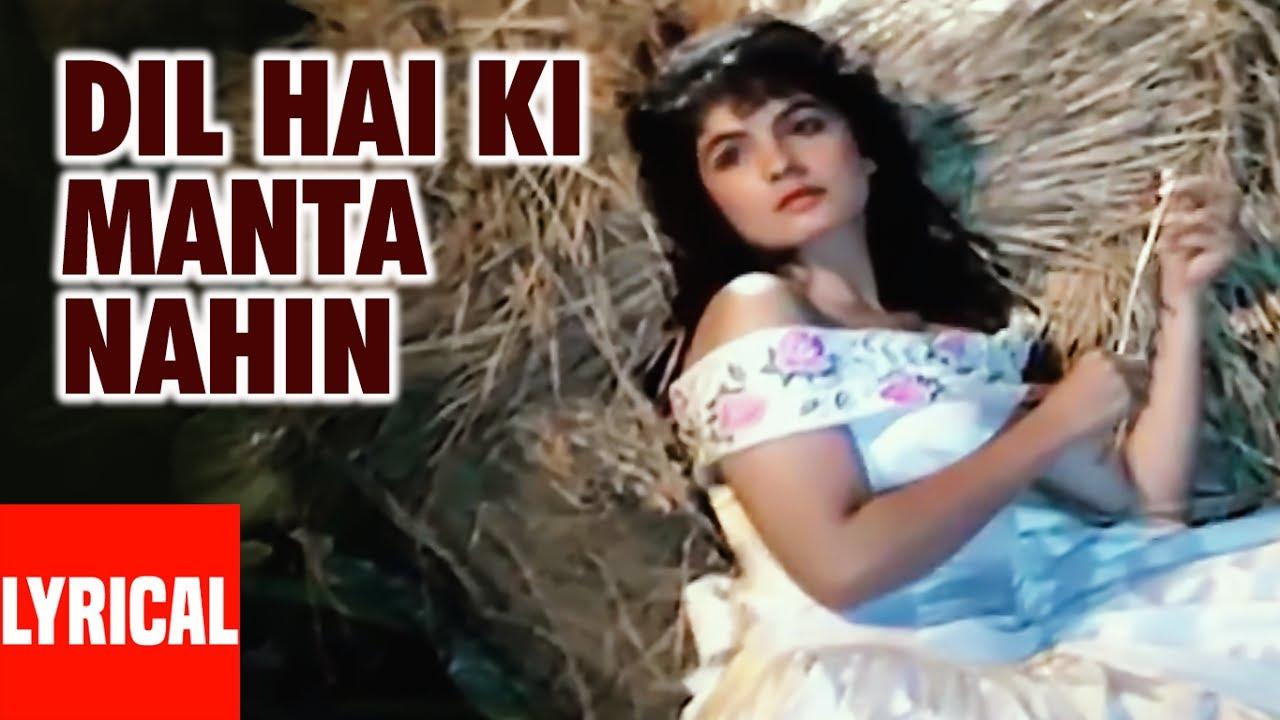 Dil Hai Ki Manta Nahin Song Lyrics