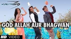 God Allah Aur Bhagwan Song Lyrics