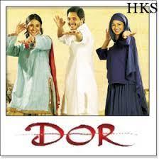 Imaan Ka Asar Song Lyrics