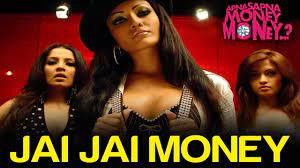 Jai Jai Money Song Lyrics