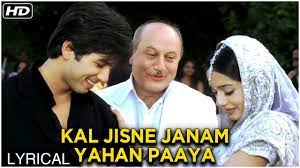 Kal Jisne Janam Yahan Paaya Song Lyrics
