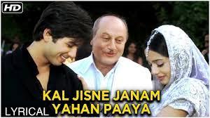 Kal Jisne Janam Yahan Paaya Song Lyrics