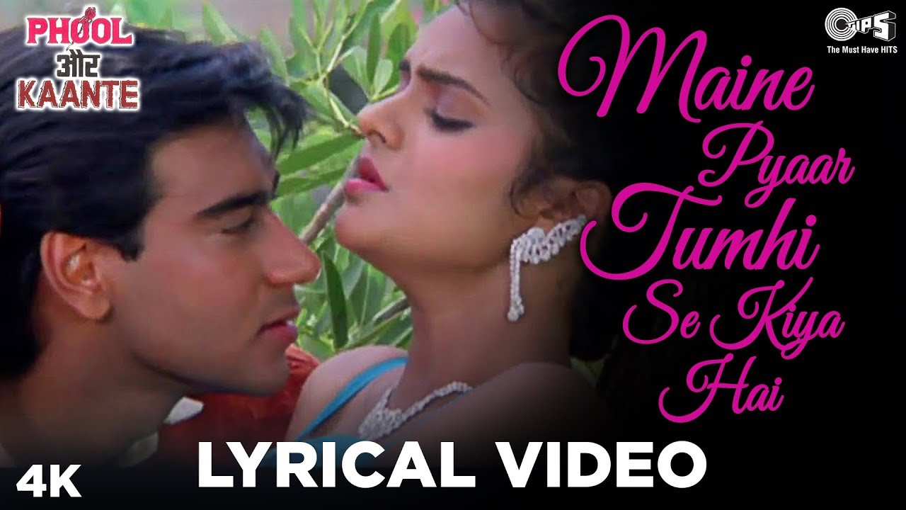 Maine Pyaar Tumhi Se Kiya Hai Song Lyrics