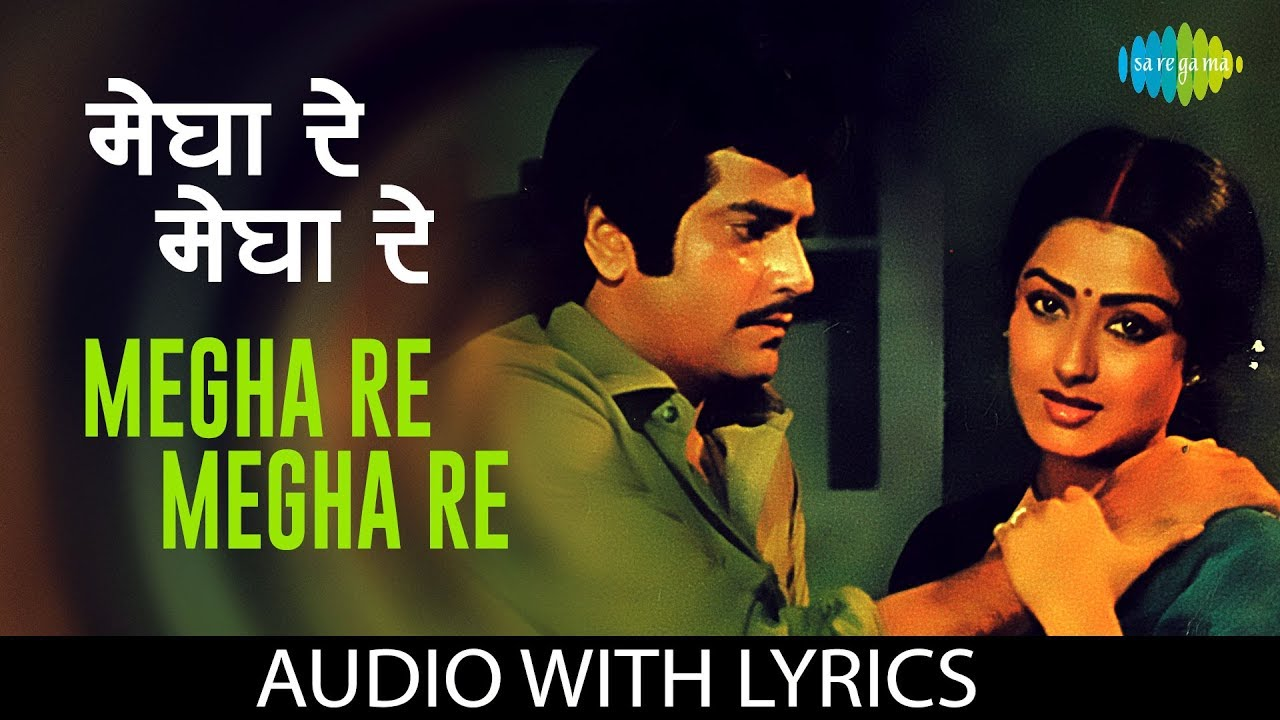 Megha Re Megha Re Song Lyrics