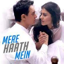 Mere Haath Main Song Lyrics