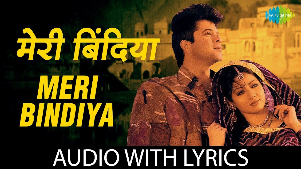 Meri Bindiya Song Lyrics