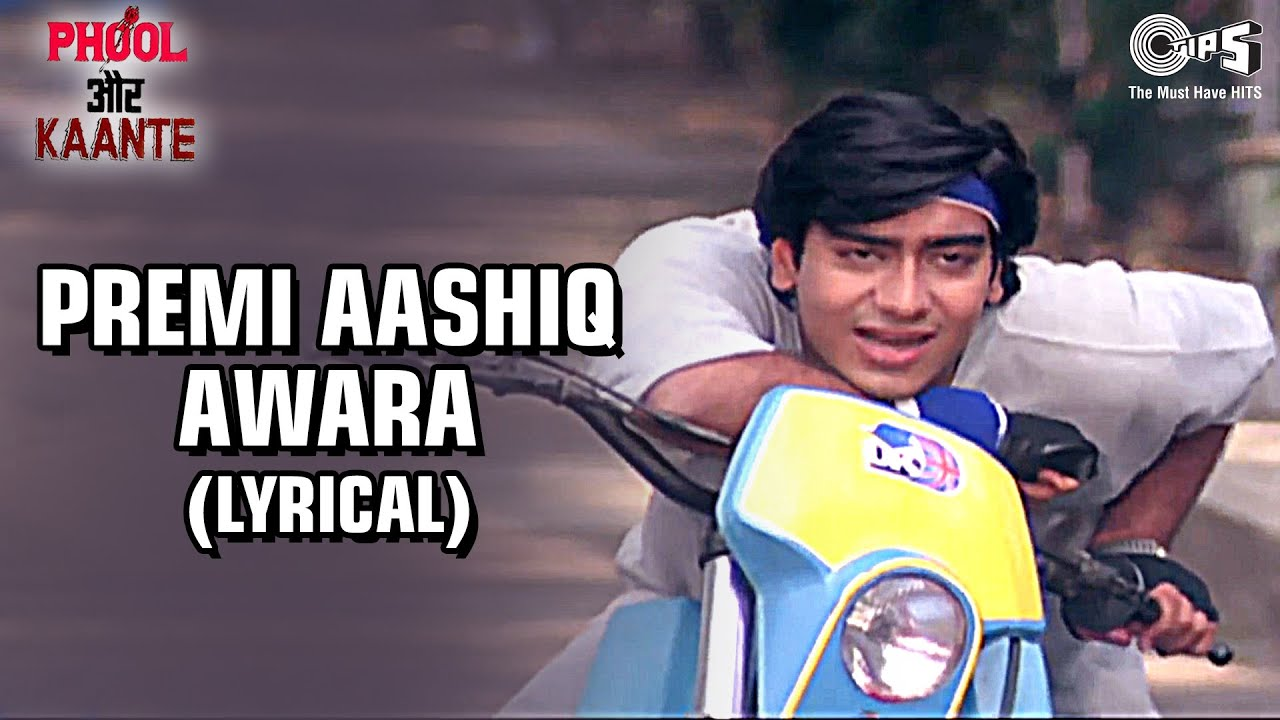 Premi Aashiq Awara Song Lyrics