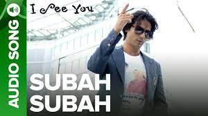 Subah Subah Song Lyrics