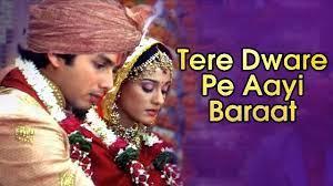Tere Dware Pe Aai Barat Song Lyrics