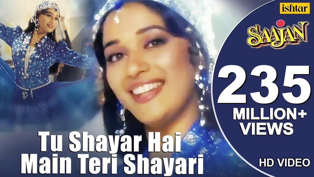 Tu Shayar Hai Main Teri Shayari Song Lyrics
