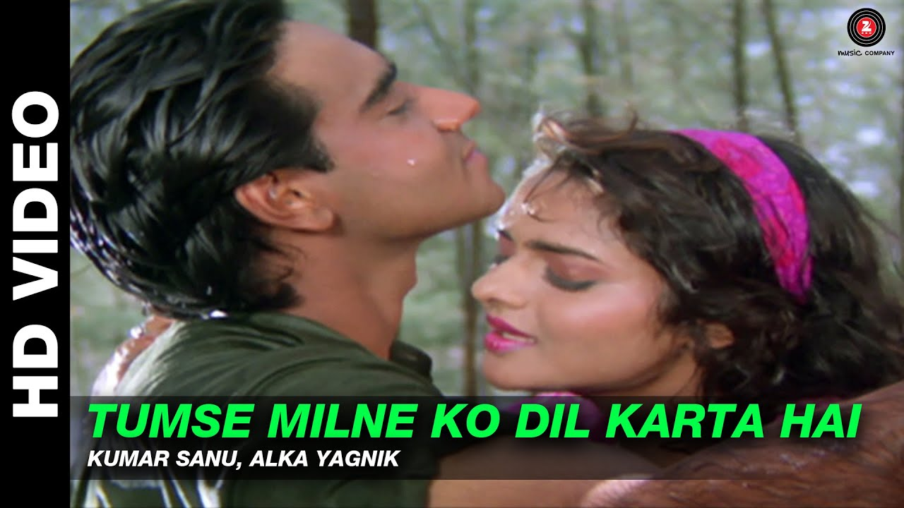 Tumse Milne Ko Dil Karta Hai Song Lyrics