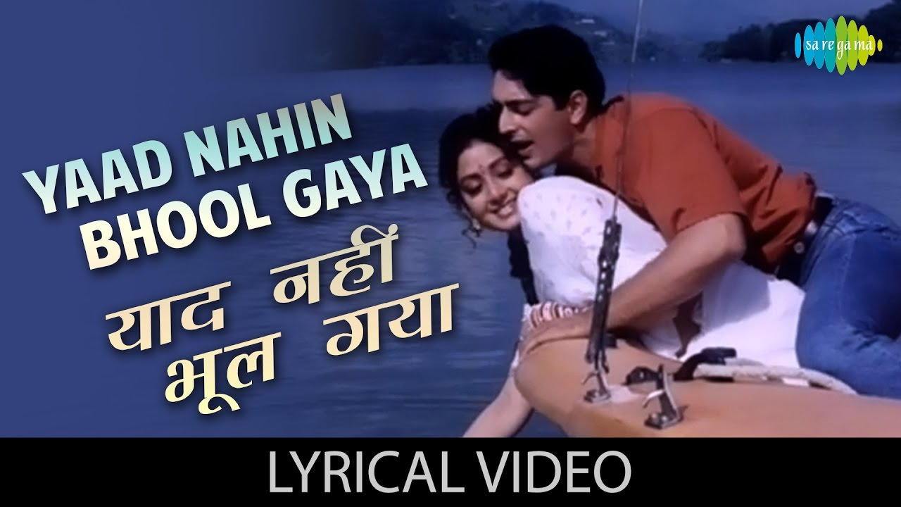 Yaad Nahi Bhool Gaya Song Lyrics