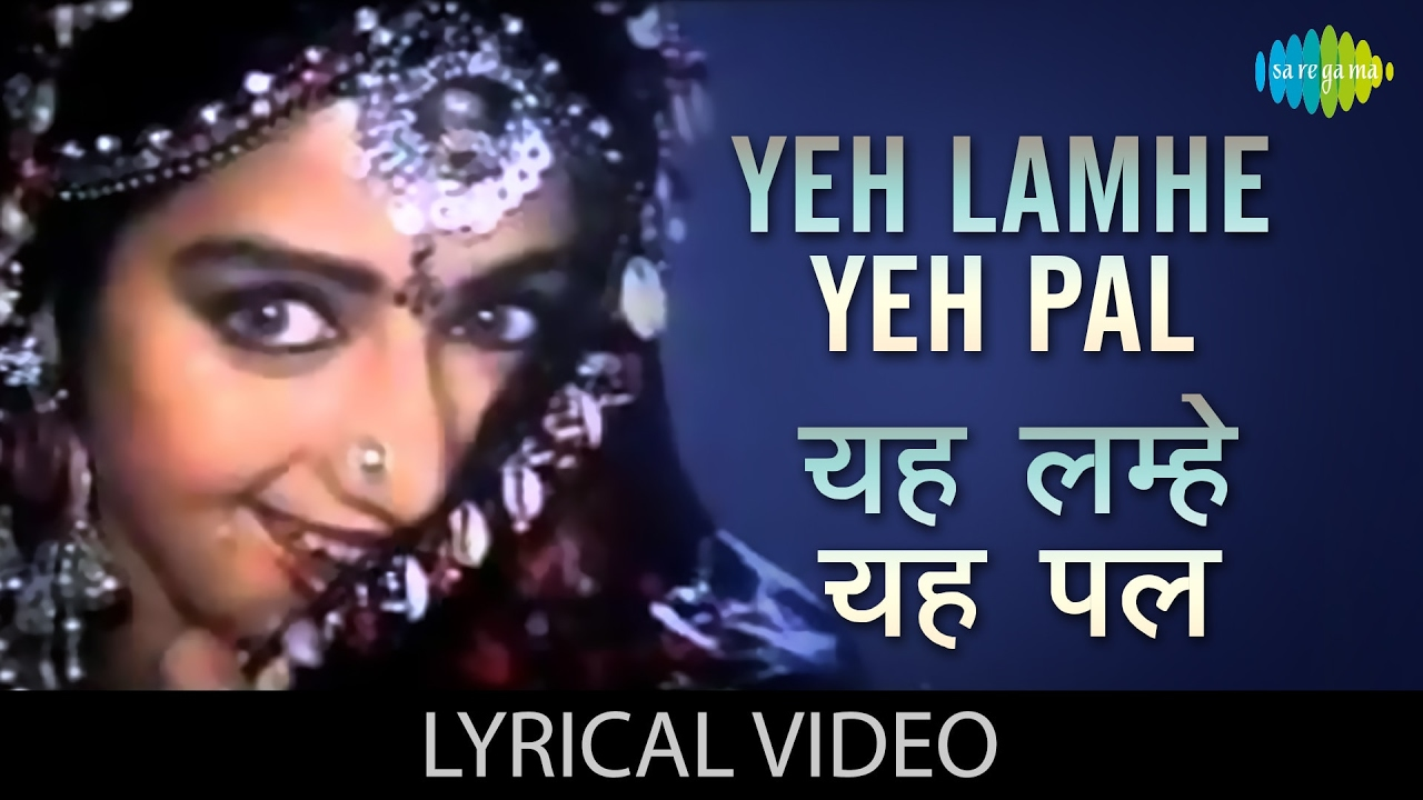 Ye Lamhe Yeh Pal Song Lyrics